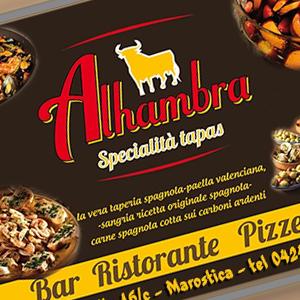 alhambratapas_courtesy